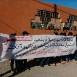 تلاميذ بإقليم سيدي إفني يحتجون على غياب خدمات النقل المدرسي