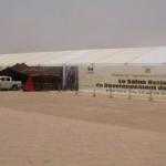 أنباء عن إلغاء المعرض الوطني للمراعي بمدينة تيزنيت