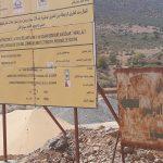 توقف أشغال مشروع تهيئة طريق كلف الملايين تثير استياء ساكنة بإقليم سيدي إفني