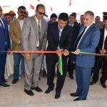 عامل إقليم سيدي إفني يُدشن ثانوية إعدادية بجماعة إثنين أملو