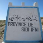 عضو جماعي بإقليم سيدي إفني يعتصم في ذكرى عيد الاستقلال