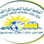 نتائج وترتيب المجموعة الأولى من بطولة القسم الشرفي الأول لعصبة سوس لكرة القدم (الدورة السابعة)