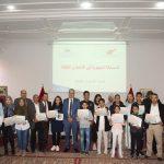 تأهل 03 تلاميذ للمسابقة الوطنية في اللغات والثقافة بجهة كلميم وادنون