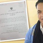 بسبب كورورنا .. مجلس إقليمي لسيدي إفني يدعم الأسر المعوزة والتلاميذ