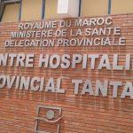 المرأة التي نقلت تحاليلها من مستشفى طانطان نتائجها سلبية