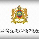 المغرب يـُعلن حالة الطوارئ لمواجهة كورونا