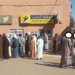 تقرير قائد إداري بإقليم سيدي إفني يجر موقع