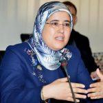 المغرب يطلق المنصة الرقمية