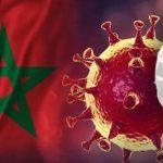 ما معنى أن تكون مغربيا في زمن كورونا