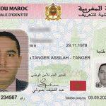 المديرية العامة للأمن الوطني: بوابة البطاقة الوطنية إلزامية لتجديدها