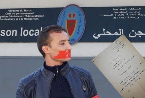 """تيزنيت : """"محمد بوطعام"""" يُواصل معركة الأمعاء الفارغة .. وإدارة السجن تراسل عائلته"""