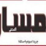 رئيس الشبكة الأمازيغية من أجل المواطنة فرع