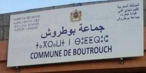 جمعية تُطالب جماعة بوطروش بعقد لقاء تواصلي