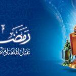 رمضان 1440 هجرية يوم الثلاثاء .. وتغيرت نيوز تبارك للقراء الشهر الكريم