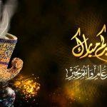 رسميا: المغرب يعلن الأربعاء أول أيام عيد الفطر .. و