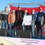 سبت النابور  بسيدي إفني تحتفل برأس السنة الأمازيغية 2970