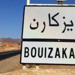 بويزكارن تستعد لاستقبال الملتقى الجهوي الرابع للثقافة الأمازيغية والحسانية