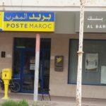 البريد بنك بسيـدي إفني .. معاناة ساكنة العالم القروي مستمرة