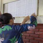 الداخلية تُعلـن عن موعـد التسجيل في اللوائح الانتخابية